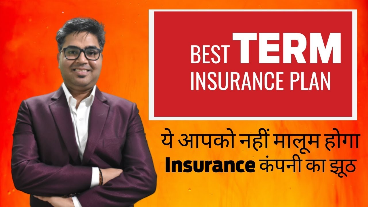 Best Term Insurance Plans for 2020 || Top Life Insurance ...
