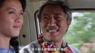 江湖情2英雄好汉 720P 国语 -Love 2 rivers and lakes hero 720P Mandarin