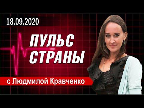 РОССИЯ ПОД САНКЦИЯМИ