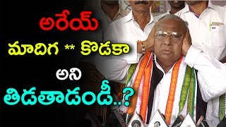 V Hanumantha Rao sensational comments on KCR and telangana government|| 2day 2morrow