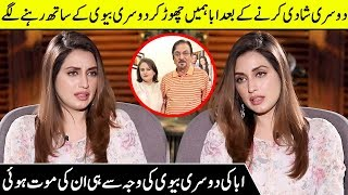 Iman Ali Revealed The Reason Of Her Father's Death | Iman Ali Emotional Interview | Iffat | Desi Tv
