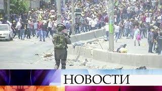 ВИерусалиме трое человек погибли, сотни ранены врезультате столкновений сполицией.