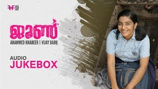 June Audio Jukebox | Ifthi | Rajisha Vijayan | Vijay Babu | Ahammed Khabeer | Friday Film House