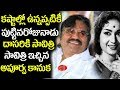 Special Gift from Savithri to Dasari Narayana Rao on his Birthday in her last days | Gossip Adda
