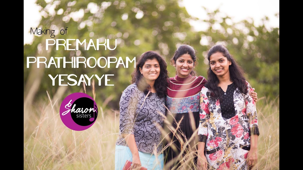 Making of Premaku Prathirupam yessaye .Sharon Sisters Vol 5