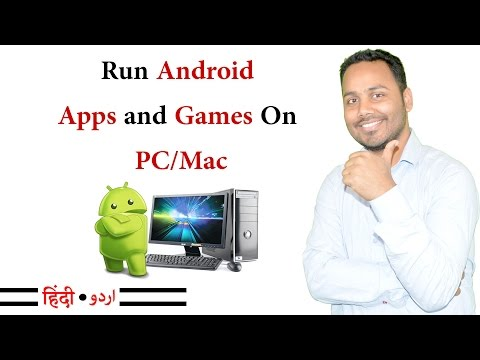 How To Install Android On Your PC Using Andy-Another Free Android Emulator