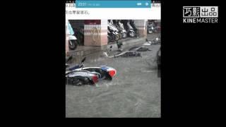台灣颱風艾利 豪雨不止 公路變瀑布:台灣豪雨公路出現雨瀑。日