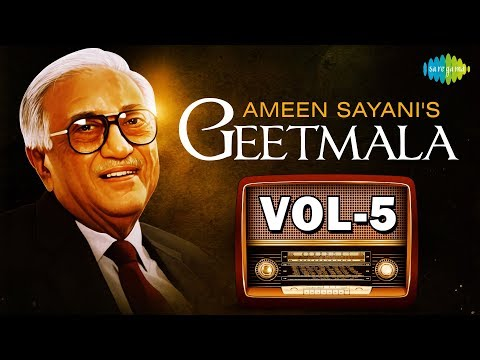 100 songs with commentary from Ameen Sayani's Geetmala | Vol-5 | One Stop Jukebox