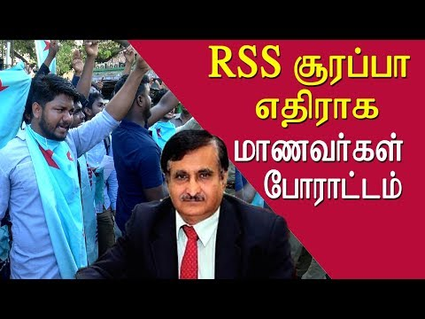 surappa to take charge vc tomorrow students protest tamil news live, tamil live news, tamil redpix