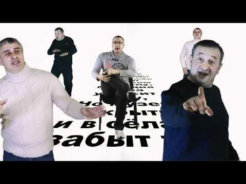 Беззаботные плагиаторы - Хъисын фандыр (official video)