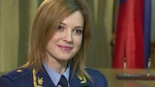 Интервью прокурора Крыма Натальи Поклонской