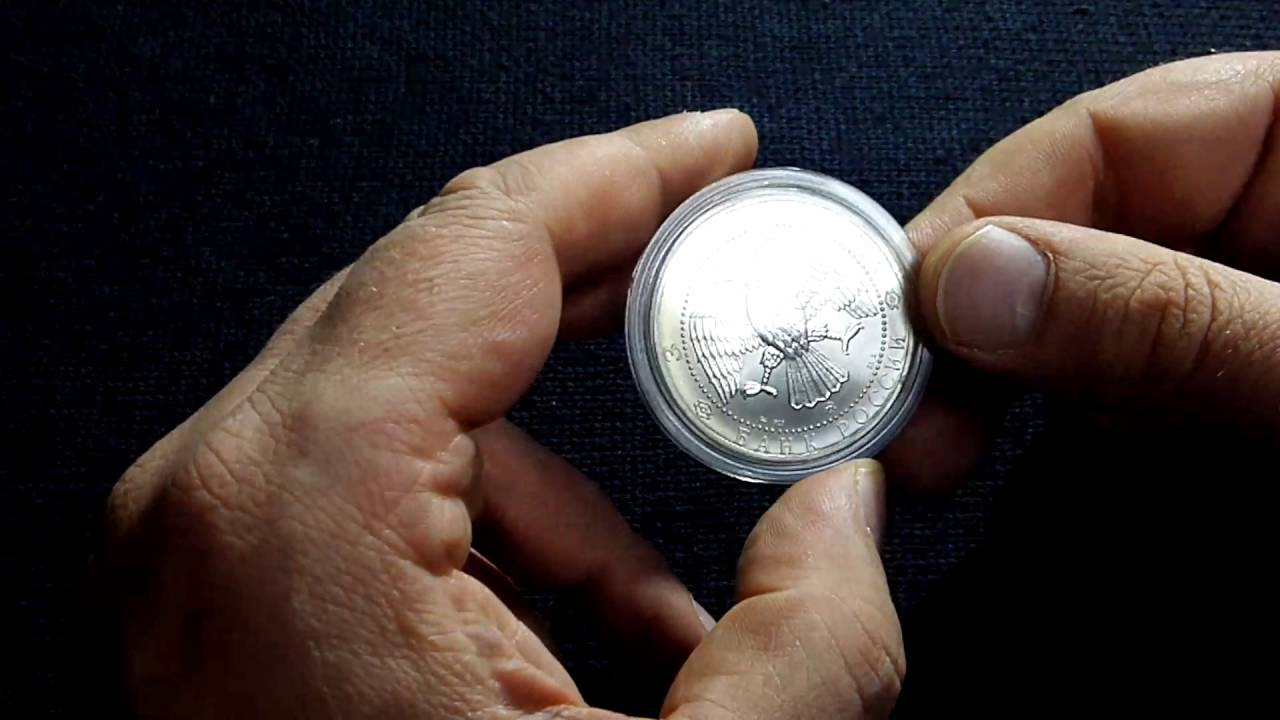 Соболь монета серебро 2 копейки 1983 года