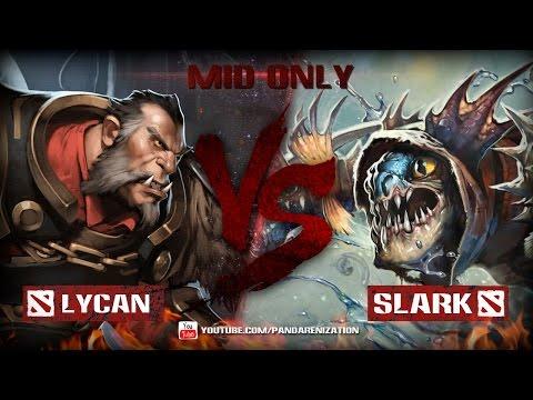 видео: lycan vs slark [Битва героев mid only] dota 2