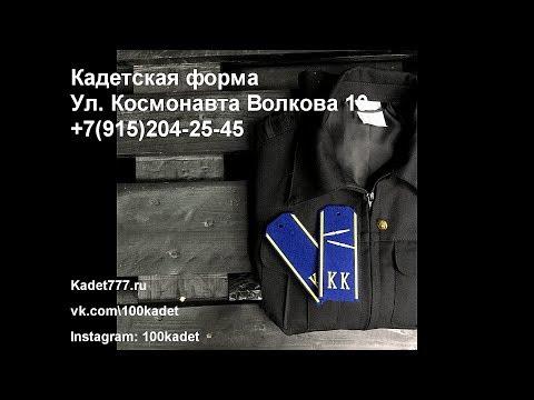 Как закрепить погоны на куртку