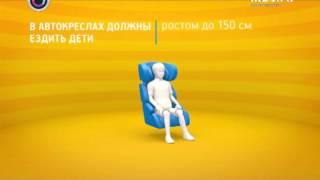 Как выбрать автомобильное кресло для детей