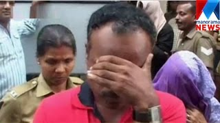Sex racket gang arrest  include two women | Manorama News