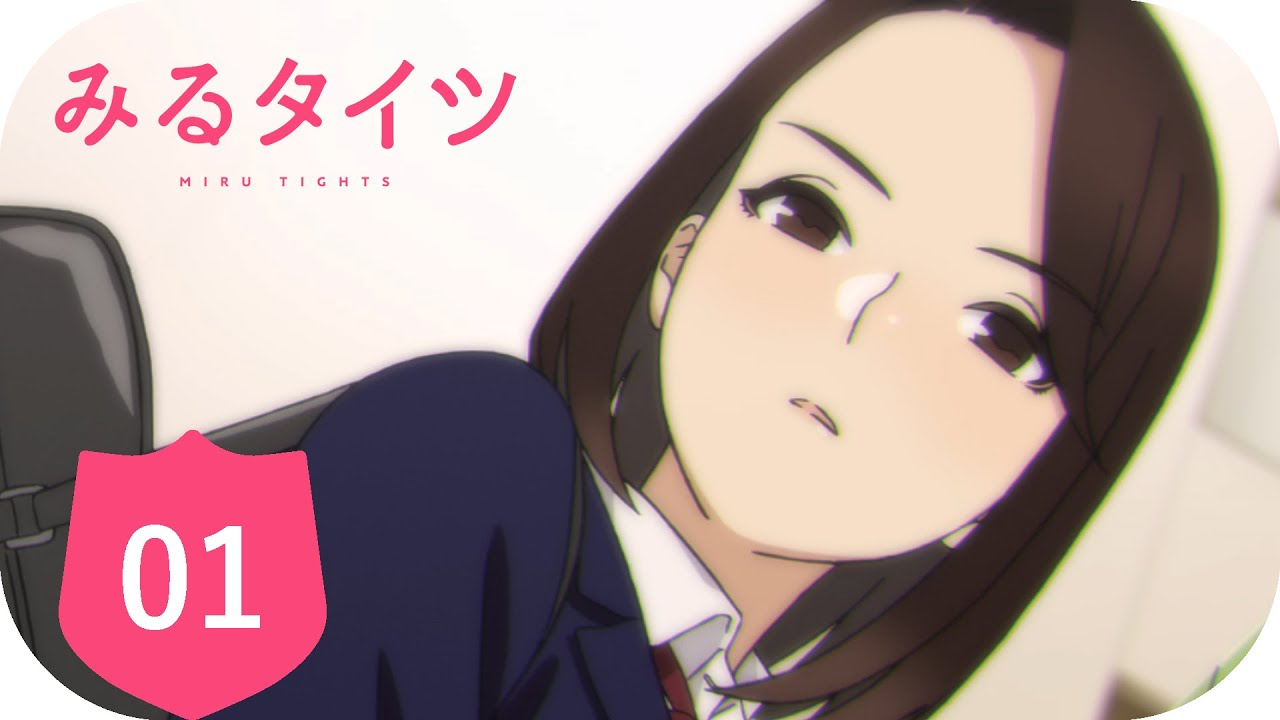 Miru Tights Anime's 1st Episode Streamed With English