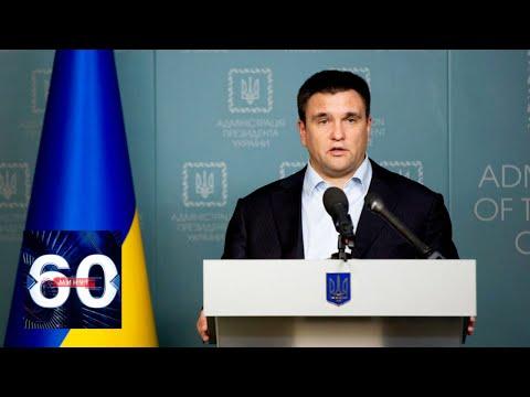 Украинские каратели требуют