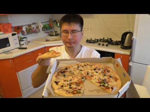 Веселый обзор. Автопицца. Пицца Барбекю 40 см 555 рублей.