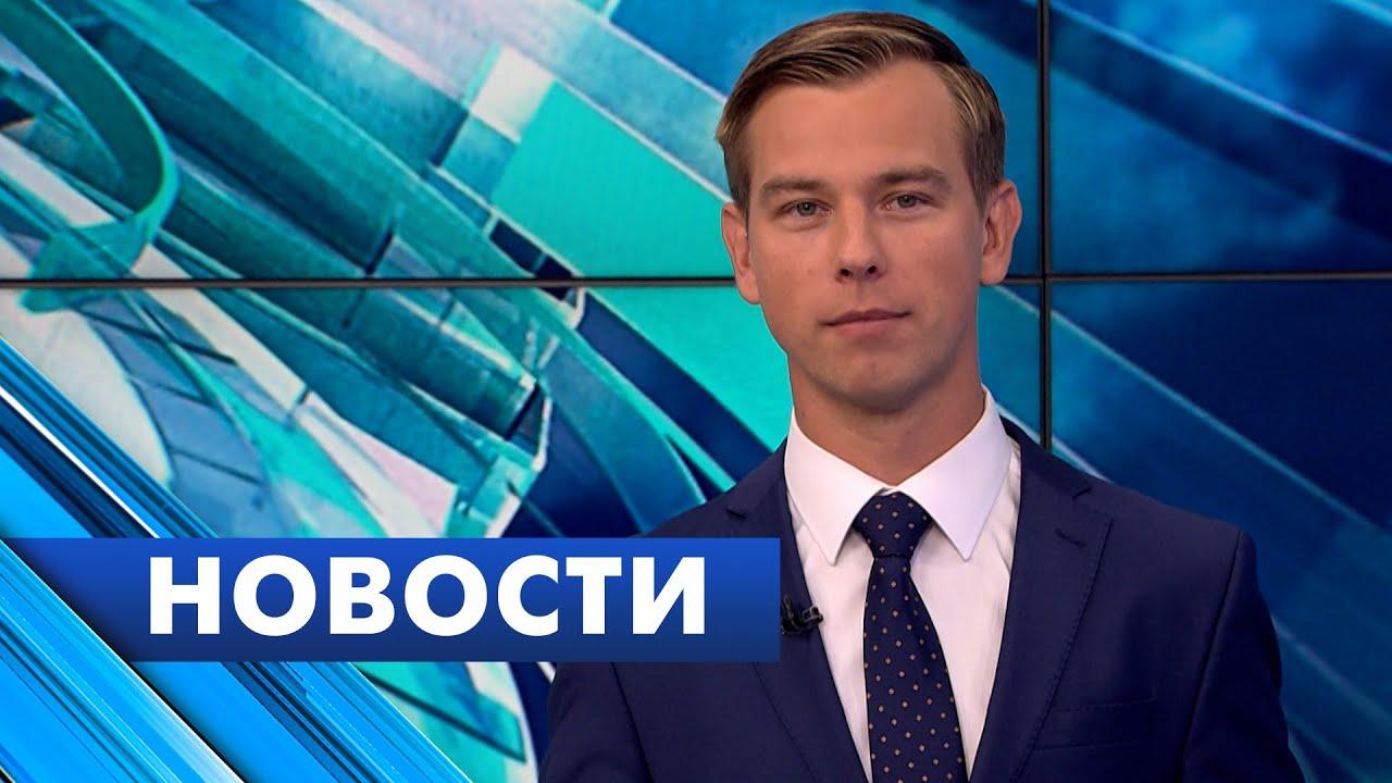 Главные новости Петербурга / 14 октября