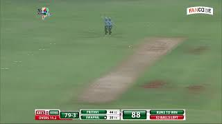 Mumbai T20 League 2019   Arcs Andheri vs North Mumbai Panthers   Semifinal 1   Live