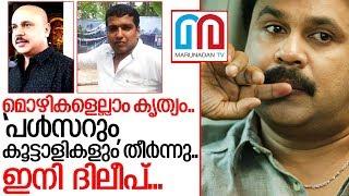 39-39-i-malayalam-actor-dileep