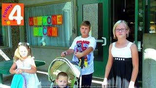 США День Открытых Дверей в Американской школе/ Тур по школе/ Back to School 2017/ ШКОЛЫ США
