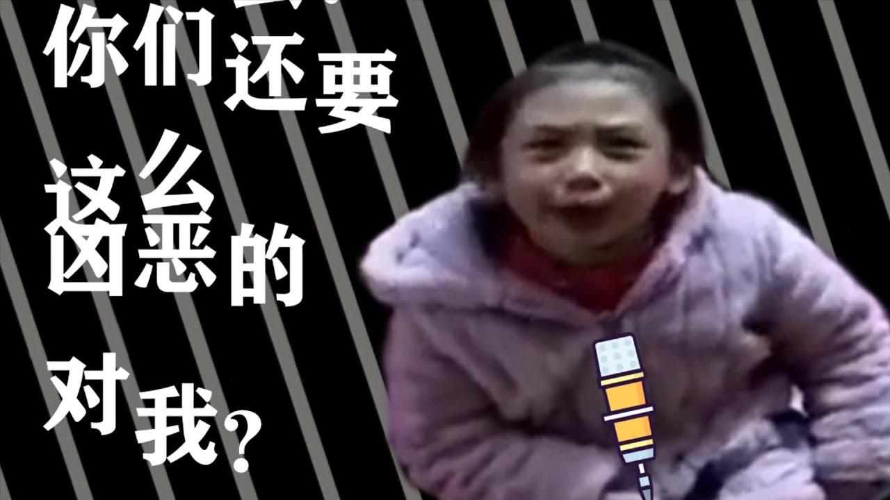音MAD 亀上の竜宮生活  中国女孩对峙父母