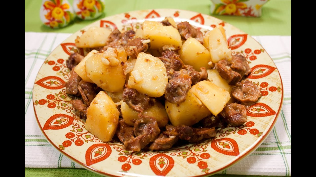 тушеная картошка с куриными желудками в мультиварке