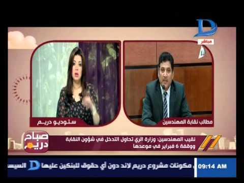برنامج صباح دريم مع مها موسى حلقة بتاريخ 5/2/2016 كاملة HD / مشاهدة اون لاين