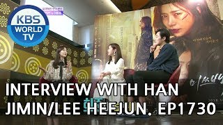 Interview with Han Jimin & Lee Heejun [Entertainment Weekly/2018.09.24]