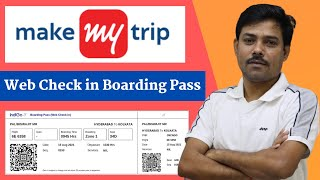 How To Get Boarding Pass From Make My Trip | Make My Trip Flight Web Check in | MakeMyTrip screenshot 3