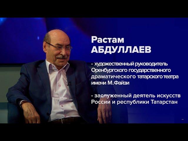 Национальный аспект.Растам Абдуллаев
