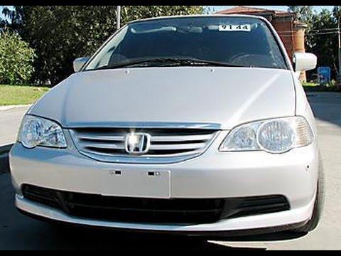 AvtoAssistent — Honda Odyssey 4WD