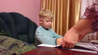 Домашние обучение  ребенка  дошкольного возраста.