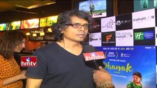 Director Nagesh Kukunoor Exclusive Interview on 'Dhanak' Movie with HMTV