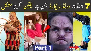 7 Most Funniest World Records Which Make You Laugh   Urdu/Hindi