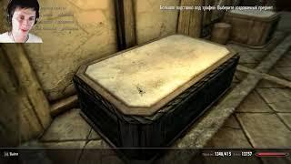 Уникальный дом в Skyrim!