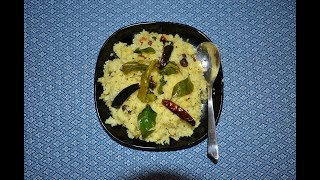 Lemon Rice || Quick And Easy South Indian Rice Recipe ||