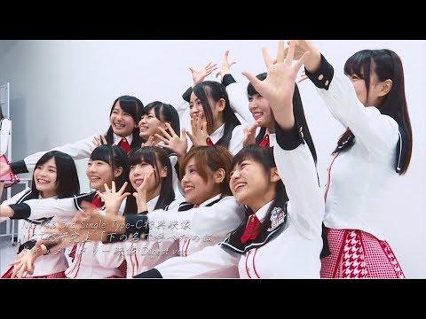 NGT48 研究生「下の名で呼べたのは・・・」ドキュメンタリー映像 ダイジェストver. / NGT48[公式]
