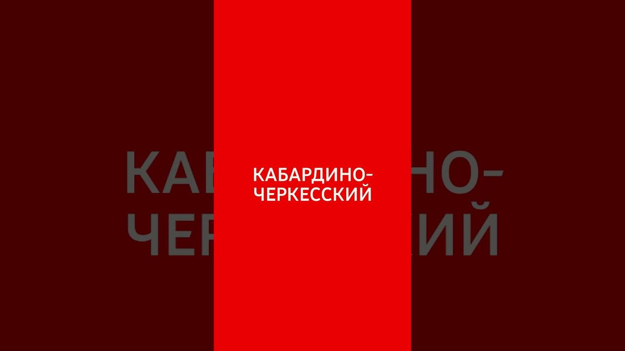 Поём с Яной Габбасовой #вместенасвоем #shorts