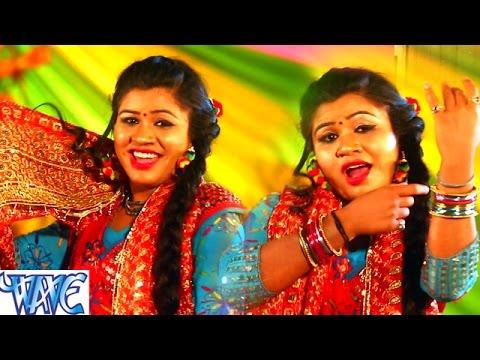 लाले रंग चुनरी बा - Lale Rang Chunari Ba - Bahata Bhakti Ke Sagar - Pooja Tiwari - Bhopuri Devi Geet