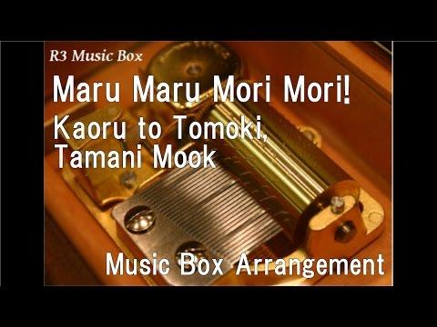 Maru Maru Mori Mori!/Kaoru to Tomoki, Tamani Mook [Music Box]