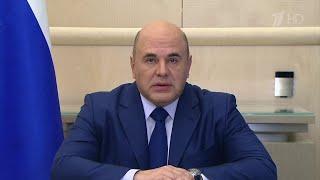Пять миллиардов рублей выделяет правительство на программу детского туристического кешбэка.