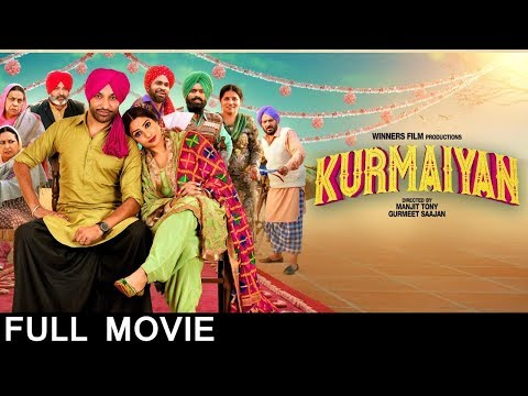 kurmaiyan---new-punjabi-movie-(-full-hd)-|-harjit-harman-|-japji-khaira-|-latest-punjabi-movies-2019