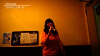 映画「LIMIT OF LOVE海猿」の主題歌,伊藤由奈さんの「Precious」歌って...