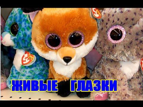 Всё больше и больше игрушек глазастиков!!!More and more soft toys Scout !!! UNIQUE COLLECTION