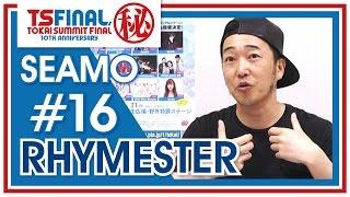 東海屈指の大型野外音楽フェス「 TOKAI SUMMIT (東海サミット)」 公式...