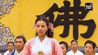 Đánh Bại Trương Vô Kỵ, Chu Chỉ Nhược Xưng Bá Võ Lâm tại Đồ Sư Anh Hùng Hội | Ỷ Thiên Đồ Long Ký