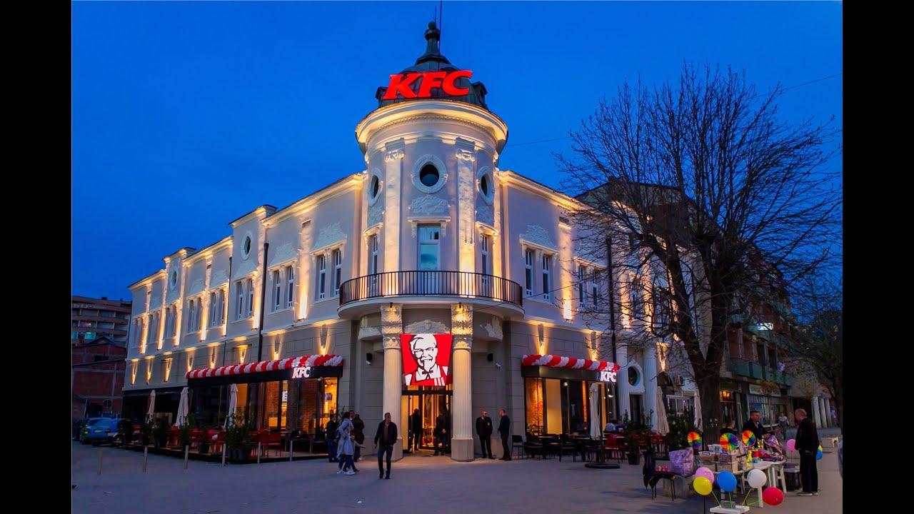 KFC Kosova (Dokumentar)